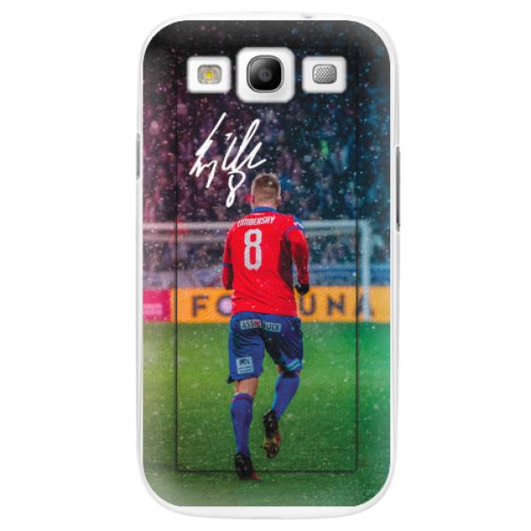 Plastový kryt iSaprio - Limba pro mobil Samsung Galaxy S3